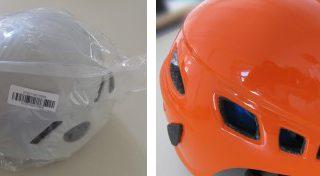 Kletterausrüstung Decathlon : Bergsport klettern u2013 produktwarnungen produktrückrufe und